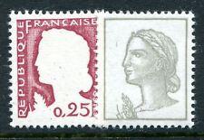 France variété N° 1263 g  et h gris omis et rouge omis cote : 350€