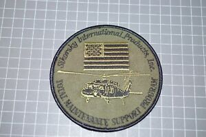 Skorsky International Total Maintenance Support Program Patch (B17-S)