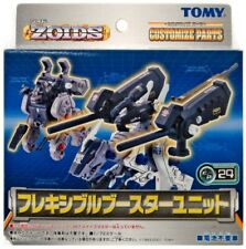 Zoids Customized Parts Flexible Booster Unit Accessory Kit Cp-29