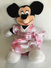 Vintage With Tags Large Minnie Plush Disney Kimono Japan Disneyland