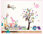 Jungle Tree Animals Giraffe Owl Lion Wall Stickers Nursery Decal Kids Baby Decor