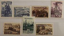 Russia Unione Sovietica 1941 786-92 817-23 agricoltura & industria Industry MLH MH