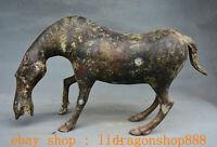 "20,4"" Antique Chine Bronze Dynastie Zodiac Year Animal Dragon Bête Statue"
