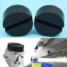 Pair Car Rubber Slotted Frame Rail  Floor Jack Disk Pad Adapter Pinch Weld Side
