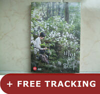 The Truth Beneath .DVD (Korean) Ye-jin Son