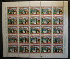 "1981 ITALY 150 lire Tourist "" Riva del Garda "" Full Sheet MNH"