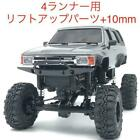 Improved mini-z 4X4 Toyota For Runners 10Mm Lift-Up Parts Set