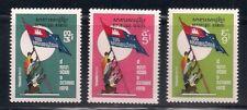 Cambodia   1970   Sc # 306-08   MNH  OG   (1081)