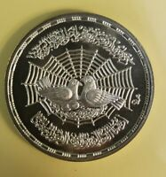 1979 Egypt Silver Proof 1 Pound KM 493