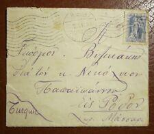 Postgeschichte Griechenland 1911/Brief Athen Rhodos (Massari)