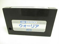 MSX WARRIOR Cartridge only Import Japan Video Game msx