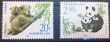 CHINA-CHINY STAMPS MNH - Endangered Animals, 1995, clean