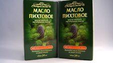 100% de Aceite Esencial de Abeto Aguja Siberiano 60 Ml. la relajación, anti-bacteriano, buen sueño.