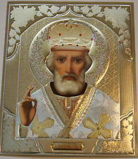 St Nicholas  Николай Russian Orthodox Church Icon  10X12Cm