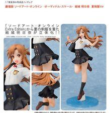 Sword Art Online The Movie: Ordinal Scale - Yuki Asuna Summer School Uniform Ver