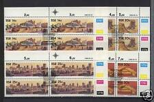 Fine Used South Africa Block68 complete.issue. Cancelled 1998 Sapda ´98 High Quality