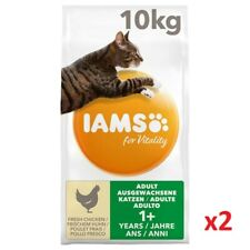 IAMS For Vitality Adult High Quality Fresh Chicken Dry Cat Food x2 10KG = 20KG