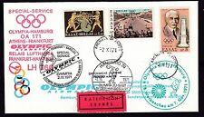 Briefmarken mit Sport- & Spiel-Motiven als Einzelmarke aus der Bundesrepublik