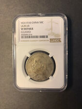 ROC silver fat man 50 cents 1914 L&M-64 SOUGHT AFTER TYPE NGC VF cleaned