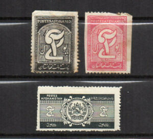 Afghanistan Asia Newspaper stamps 1932 & 1939