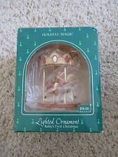 Hallmark 1985 Baby's First Christmas Lighted Ornament RARE
