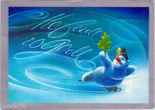 1986 Russian NEW YEAR postcard  SNOWMAN - FIGURE SKATER! Very handsome!
