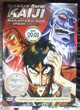 DVD ANIME Gyakkyo Burai Kaiji: Hakairoku-hen Vol.1-26 End All Region +FREE ANIME