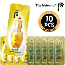 The history of Whoo Qi & Jin Essence 1ml x 10pcs (10ml) Sample 2017 Renewal