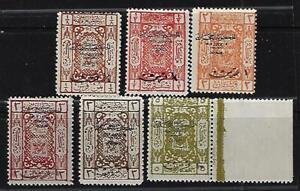 SAUDI ARABIA 1925 SG 155 160 COMPLETE SET OF SIX MINT HINGED CAT VAL £312