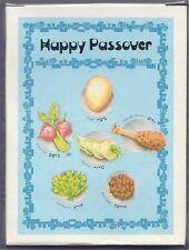 JEWISH HEBREW PASSOVER HOLIDAY SEDER PLATE SYMBOLS JIGSAW PUZZLE 48 PC. NEW