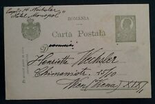 1920 Romania 10B green Stamped Postcard to Vienna Austria
