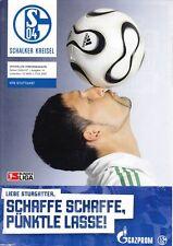 Schalker Kreisel + 17.03.2007 + FC Schalke 04 vs. VfB Stuttgart + Programm +