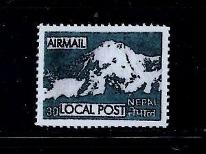 World locals- Nepal Everest Stamp U/M 2013.