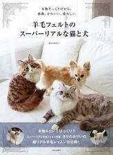 Japanese Book Needle Felting Real Cat Dog Pattern