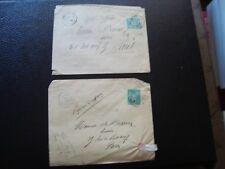 FRANCE - 2 enveloppes 1876/1878 (timbre yvert et tellier n° 64 75) (B16)