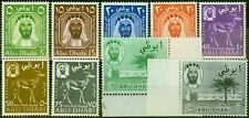 More details for abu dhabi 1964 set of 9 to 2r sg1-9 very fine mnh