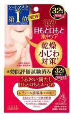 Kose clear turn hada fukkura eye zone mask 64pcs for 32 times retinol japan F/S