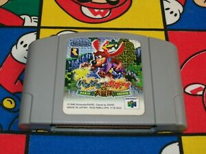Japanese - Banjo-Kazooie (Nintendo 64) N64 Cleaned/Tested Japan Import