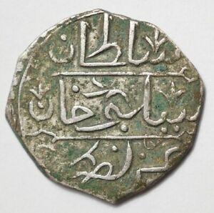 ALGERIE : RARE 1/4 BOUDJOU ARGENT 1211 (1796)