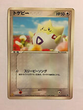 Pokemon Card / Carte TOGEPI Promo 034/PCG-P