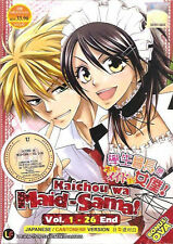 Kaichou Wa Maid Sama DVD (Eps: 1 to 26 end) + Bonus OVA (English Subtitle)