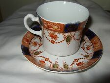 VINTAGE BLUE / ORANGE AND GOLD CHINA  CUP & SAUCER..MADE IN ENGLAND