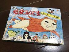 RARE NINTENDO FAMICOM BOXED Utsurun Desu.: Kawauso Hawaii e Iku JAPAN