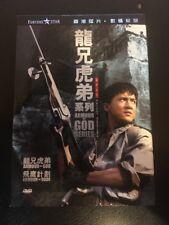 Armour Of God 1 & 2 Operation Condor DVD Box Set Jacki Chan English Sub !