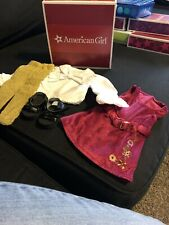 """American Girl 18"""" Doll Julie's Christmas / Holiday Outfit, NIB, Retired"""