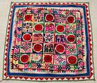 """33"""" x 32"""" Vintage Rabari Throw Embroidery Ethnic Tapestry Tribal Wall Hanging"""