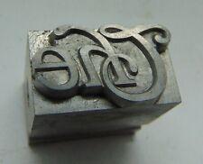 Printing Letterpress Printers Block Lead The 1316 X 12