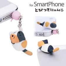 Niconico Nekomura Cat Earphone Jack Dist Plug Accessory Ver. 3 (Mikeneko/Punch)