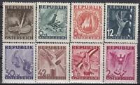 AUSTRIA  POST WWII  ANTI - FASCISM  ANTI - NAZI Set MNH