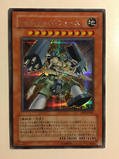 Yu-Gi-Oh! Machina Force PP9-JP007 Ultra Rare Jap